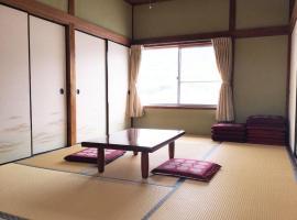Kikuya Ryokan, Tonosho