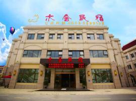 Mushe Guesthouse, Wangxu