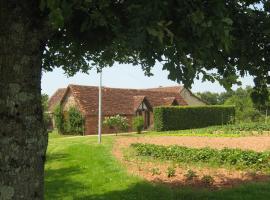 Gite, Sainte-Trie (рядом с городом Salagnac)