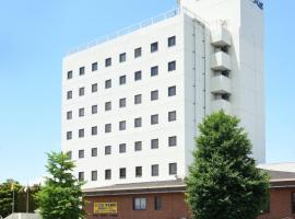 Hotel Route Tsukuba, Tsukuba (Imagashima yakınında)