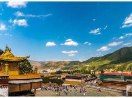 Calling Marmot Youth Hostel, Xiahe (Tongren yakınında)
