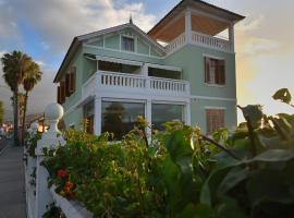 Apartamentos La Casa Verde