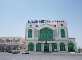 Al Majd Hotel