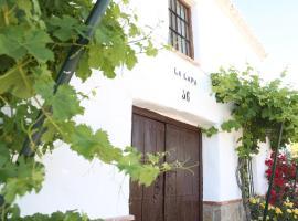 Huerta la Lapa, Каньете-ла-Реаль (рядом с городом Теба)