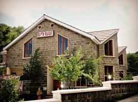 Hotel Edem, Tsaghkadzor