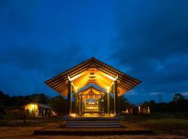Kumbukgaha Villa, Sigiriya