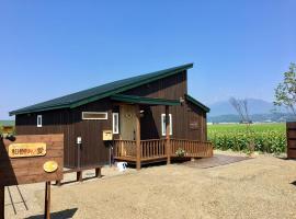 Country Cottage Wakiaiai