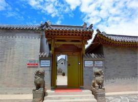 Qingyin Inn Datong, Datong (Yungang yakınında)