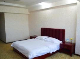 Hohhot Yizheng Hotel