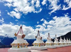 Meri Snow Mountain Travelling with hotel, Deqin (Yanmen yakınında)
