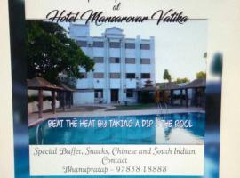 Hotel Mansarovar, Sirohi (рядом с городом Bānkli)