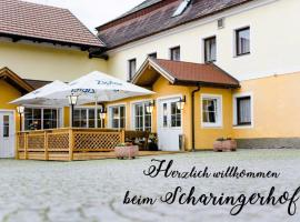 Frühstückspension Scharinger Hof, Gilgenberg am Weilhart (Lehrsberg yakınında)