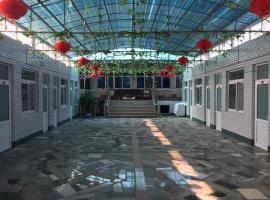 Xingcheng Kaihongda Family Inn, Xingcheng