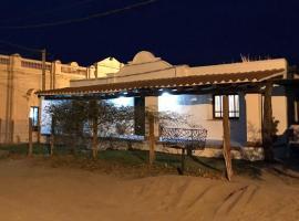 Cafayate Town Home