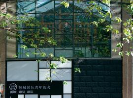 Kunming Upland International Youth Hostel
