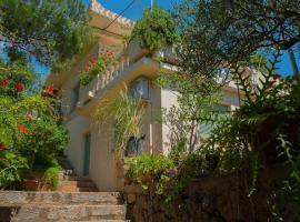 Skinos House