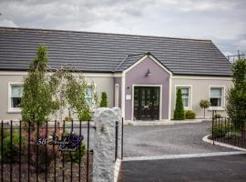 Arvalee Retreat, Omagh (рядом с городом Upper Bracky)
