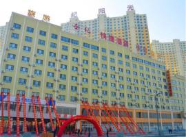 Haosheng Century Sunshine Express Inn Datong, Datong (Huairen yakınında)