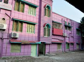 DK Guest House, Калькутта (рядом с городом Hāora)