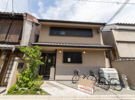 Villa Court Karasuma Nanajo