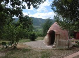 Minicasa Hobbit, Amer (рядом с городом San Esteban de Llémana)