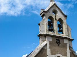 La Chapelle de Melin, Auxey-Duresses (рядом с городом Baubigny)