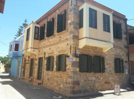 Frourio Apartments, Chios