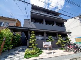 Sunput Nanajo Mibu - Guest House In Kyoto