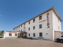 Regina Hotel Bolgar