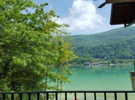 Les Sirenes, Lepin-le-Lac (рядом с городом Saint-Alban-de-Montbel)