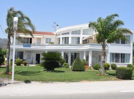 Miloi Rooms and Apartments, Милои (рядом с городом Néa Kíos)