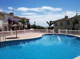 Appartement Villamartin, Torrevieja, Villacosta (San Miguel de Salinas yakınında)