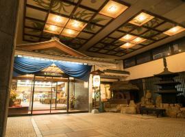 Awara Grand Hotel, Awara