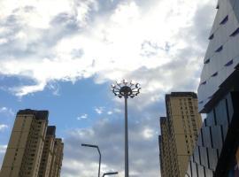Urumqi Xinyuan Hostel