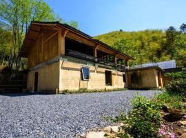 Liaorusanshe Anji Experience Center, Anji (Baofu yakınında)
