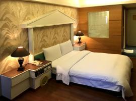 Zaw Jung Business Hotel