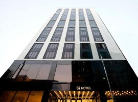 G2 ホテル ミョンドン