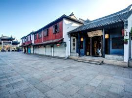 Carton King Art Space, Kunshan (Zhouzhuang yakınında)