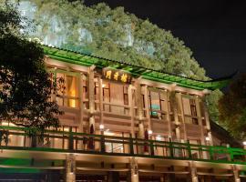 Guilin Monkey&Moon Hill Resort