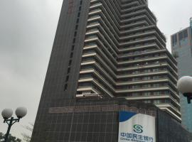 Yushang International Apartment Guangzhou Huanshi East Branch