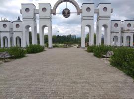 Guest House Tolia, Tskaltubo