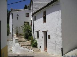Conjunto Rural Casa Victoria, Villaluenga del Rosario (Cerca de Benaocaz)