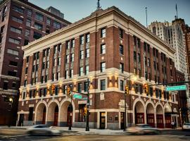 The 6 Best Hotels Near Music Hall Center Detroit Usa Bookingcom