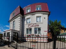 Hotel Galereya, Tomsk
