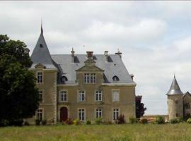 Château de la Bobinière, Mouchamps (рядом с городом Sainte-Cécile)