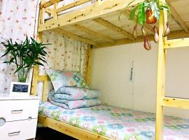 Ban Xia Times Youth Hostel
