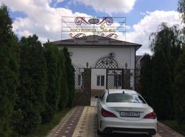 Hotel Zama