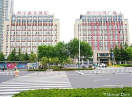 Hengyu Commercial Hotel, Weihai (Zhangcun yakınında)