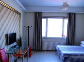 Harbin Fanqi Apartment