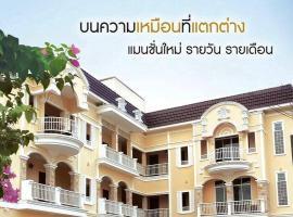 The Nine Mansion